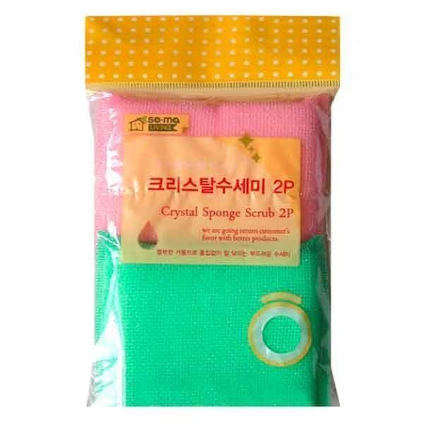 Губка-скраббер для мытья посуды Baohui, набор 4 шт