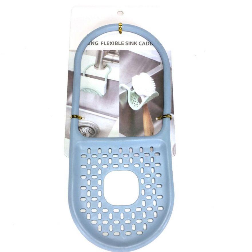 Держатель для губок и щеток Sling Flexible Sink Caddy