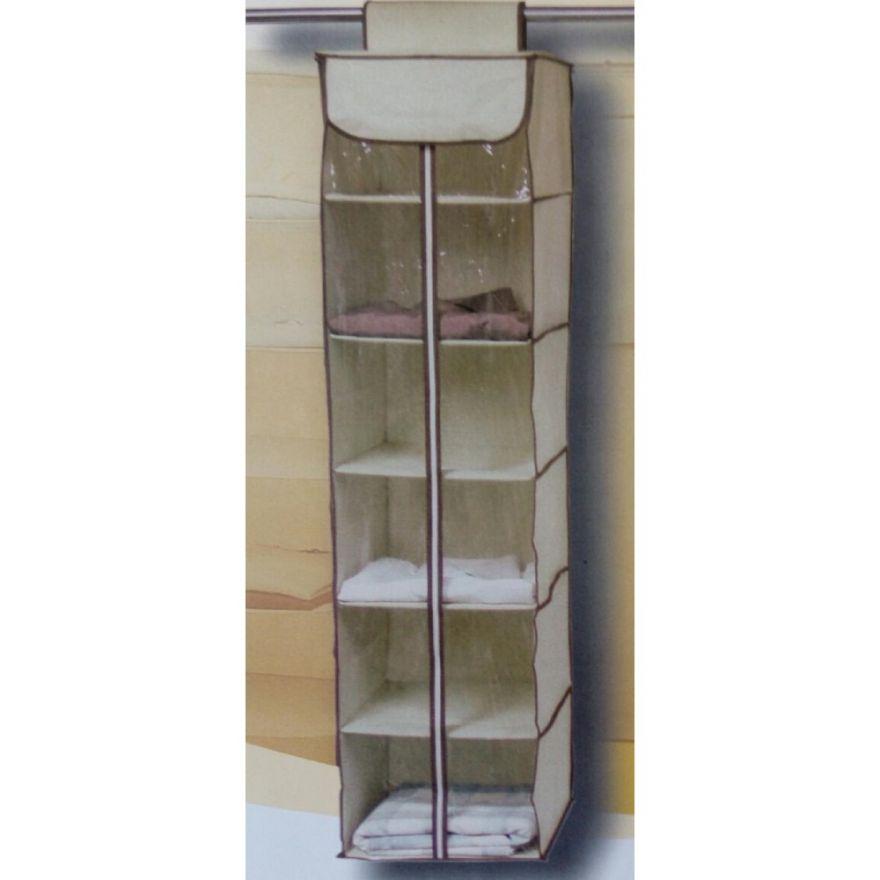 Подвесной кофр на 6 полок с молнией Organizador Ropa C, 30*30*120 см