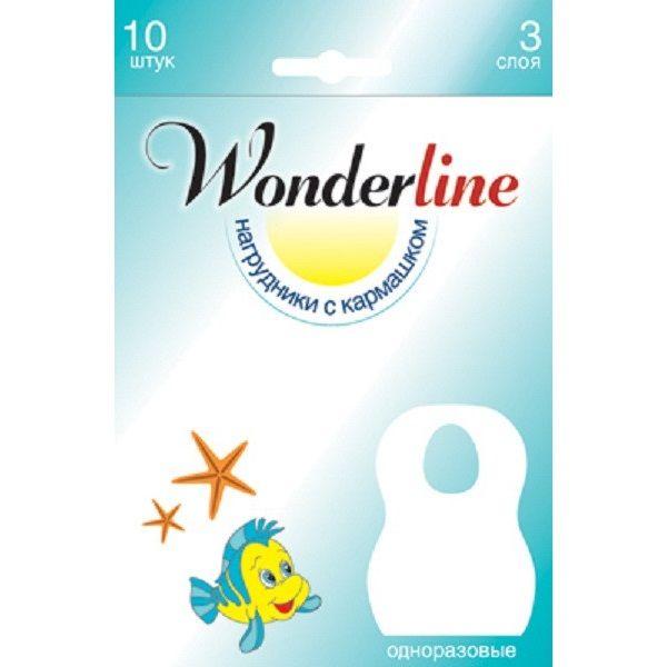 Детские одноразовые нагрудники Wonderline (трёхслойные)