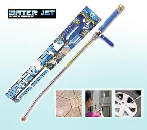 Насадка-распылитель металлическая Water Jet