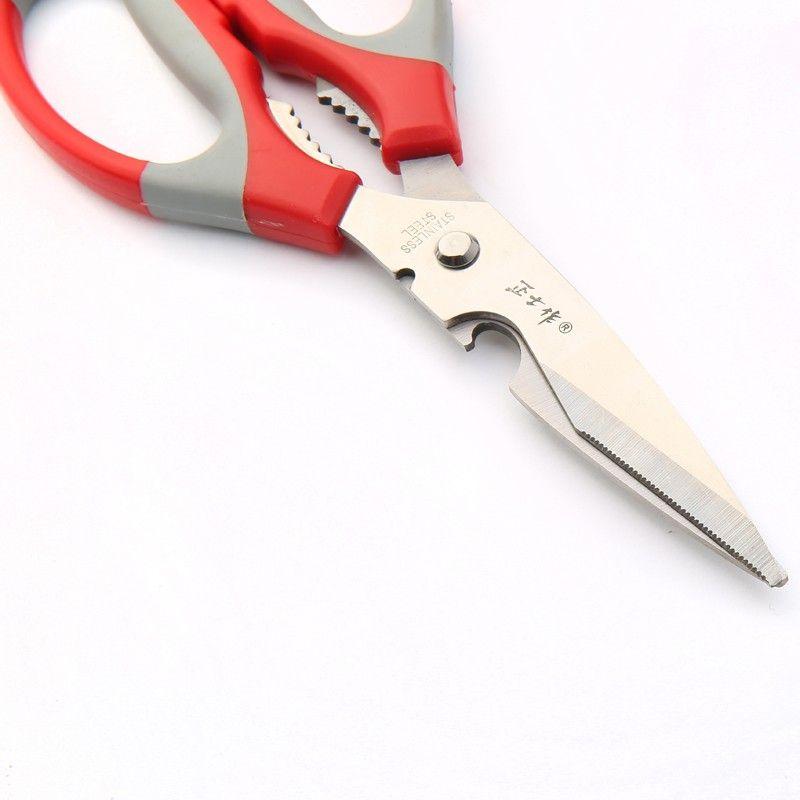 Ножницы кухонные многофункциональные Kitchen Scissors