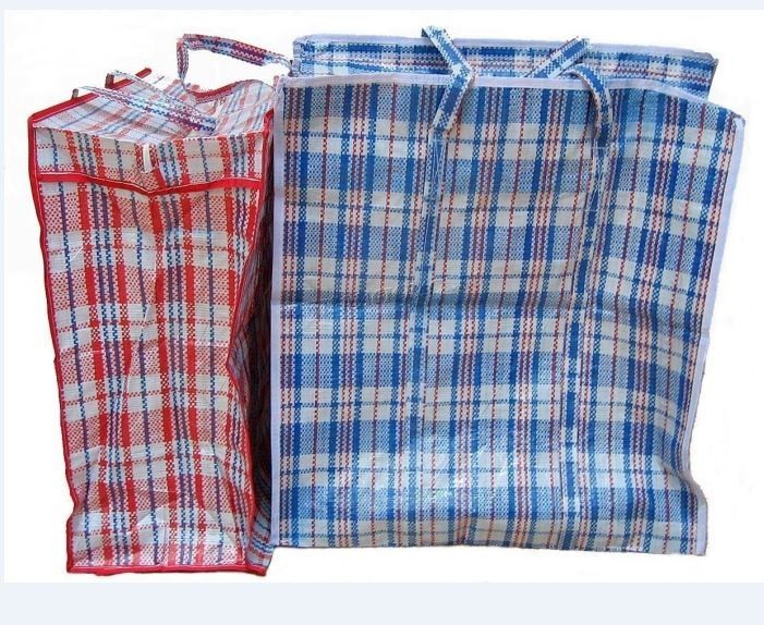 Хозяйственная сумка на молнии  размер 70*50*30 см