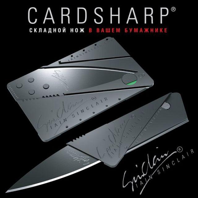 Нож кредитная карта CardSharp 2