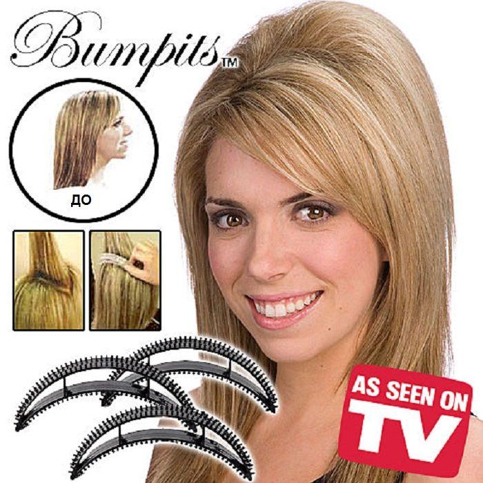 Заколка для придания объема волос Bumpits (Бампитс)