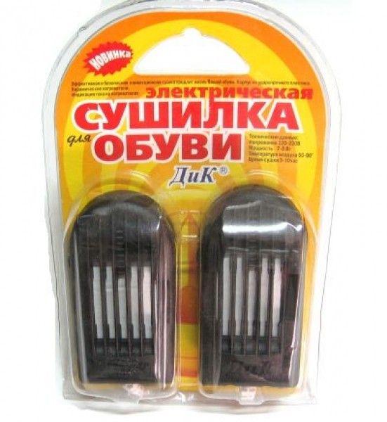Сушилка для обуви электрическая ДиК