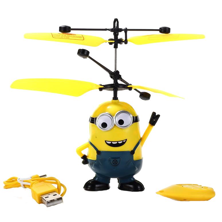 Летающий Миньон (Персонаж: Мальчик)