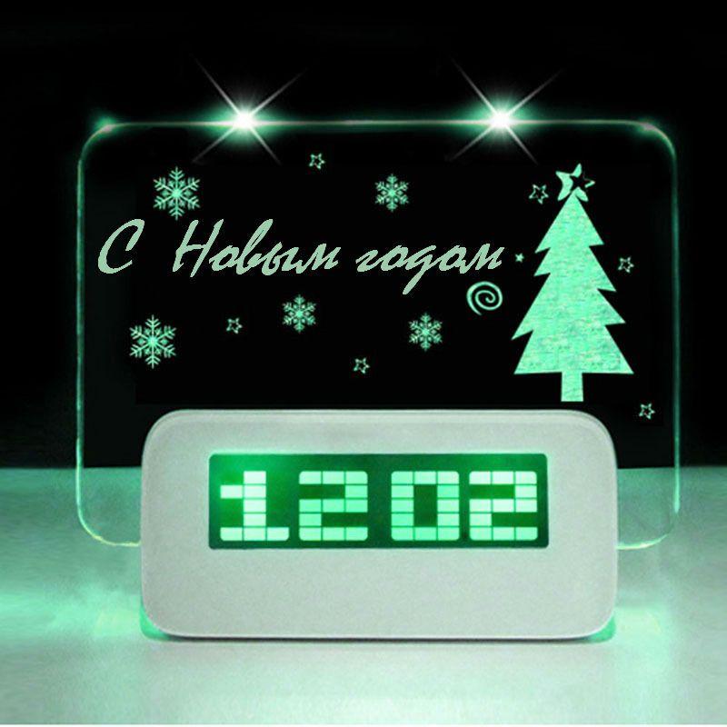 Часы электронные Highstar HSD1140A Led c панелью для рисования (Цвет: Зеленый)