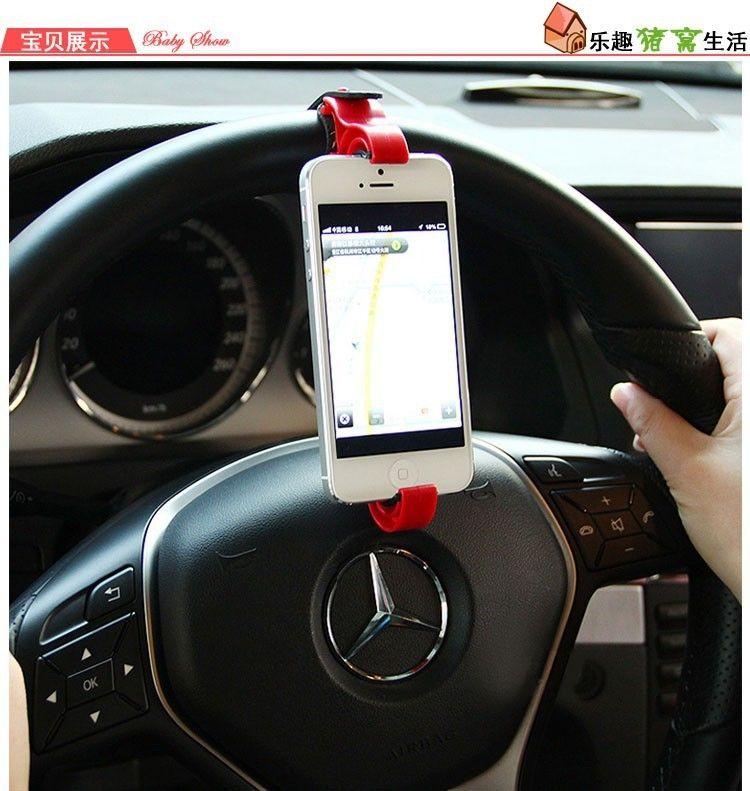 Держатель для телефона на руль (Цвет: Красный)
