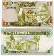 Замбия 2 Квача 1980 - 88 UNC