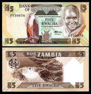 Замбия 5 Квач 1980 - 88 UNC