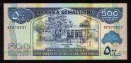 Сомалиленд 500 Шиллингов UNC 2006