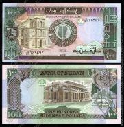 Судан 100 Фунтов 1988 UNC