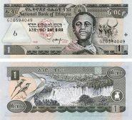 Эфиопия 1 Бырр 2006 UNC
