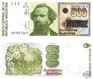 Аргентина - 500 Аустралей 1989-90 UNC