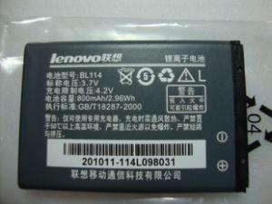 Аккумулятор Lenovo S62 (BL114) Оригинал