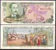 Коста - Рика - 5 Колон 1989 UNC