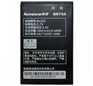 Аккумулятор Lenovo MA168/MA169 (BL202) Оригинал