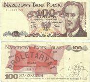 Польша - 100 Злотых 1986 VF