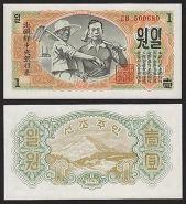 Северная Корея - 1 Вона 1947 UNC