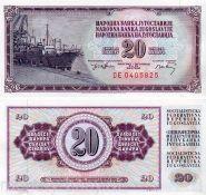 Югославия - 20 Динар 1974-1978 UNC