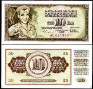 Югославия 10 Динар 1978 UNC