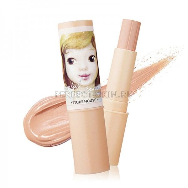 Etude House Kiss Full Lip Care Lip Concealer