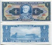 Бразилия - 1 Крузейрос 1954 - 58 UNC
