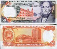 Венесуэла - 50 Боливар 1998 UNC