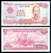 Вьетнам - 500 Донг 1988 UNC
