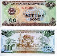Вьетнам 100 Донг 1991. UNC