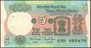 Индия 5 Рупий 1979-82 UNC (степлер)