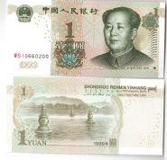 Китай 1 Юань 1999 года. UNC. Мао Цзе-Дун