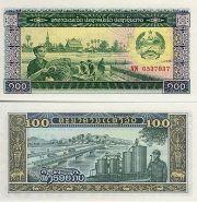 Лаос - 100 Кип 1979 UNC