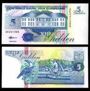 Суринам 5 Гульденов 1998 UNC