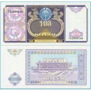 Узбекистан - 100 Сум 1994 UNC
