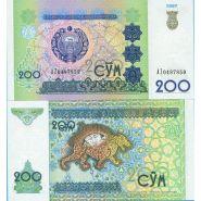 Узбекистан - 200 Сум 1997 UNC