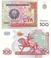 Узбекистан - 500 Сум 1999 UNC
