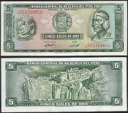 Перу 5 Соль 1974 UNC