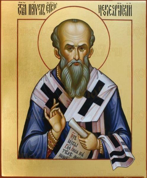 Павел Неокесарийский (рукописная икона)