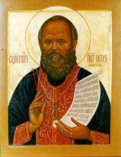 Петр Скипетров (рукописная икона)