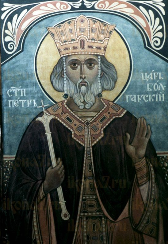 Петр Болгарский (рукописная икона)