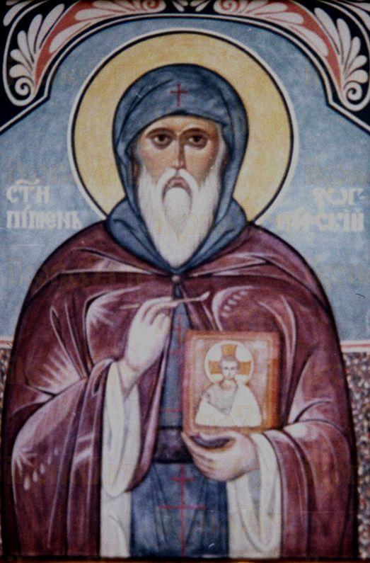 Пимен Зографский (рукописная икона)
