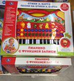 Пианино Умка с функцией записи Стихи и песни А.Барто