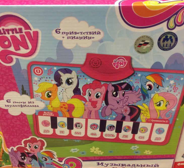 Коврик пианино My Little Pony