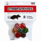 """Отрава для крыс и мышей """"Тихий Час"""", 7 брикетов."""