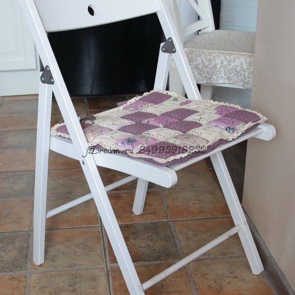 Сидушка на стул фиолетовая