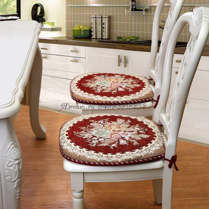 Сидушка на стул гобеленовая красная