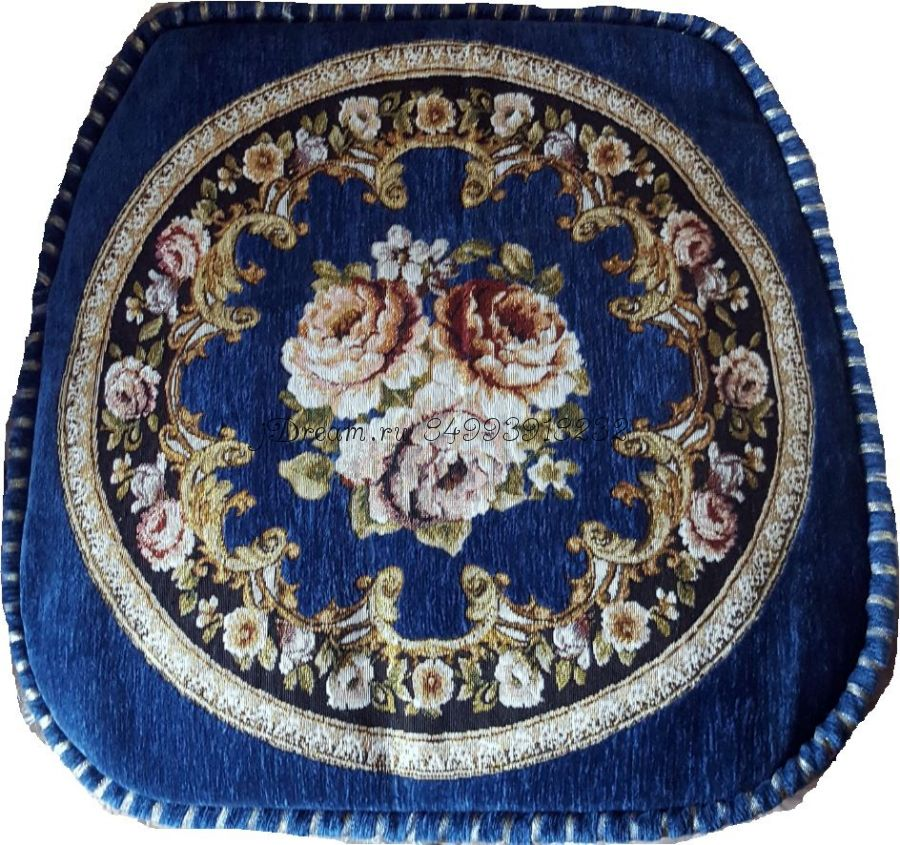 Сидушка на стул гобеленовая синия