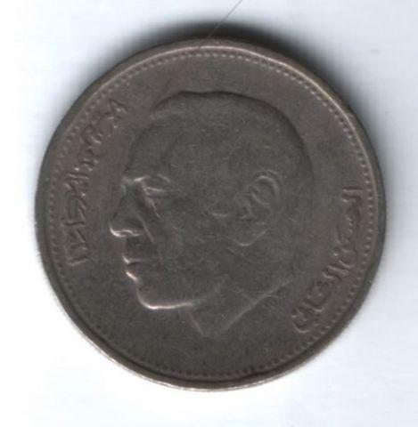 1 дирхам 1987 г. Марокко